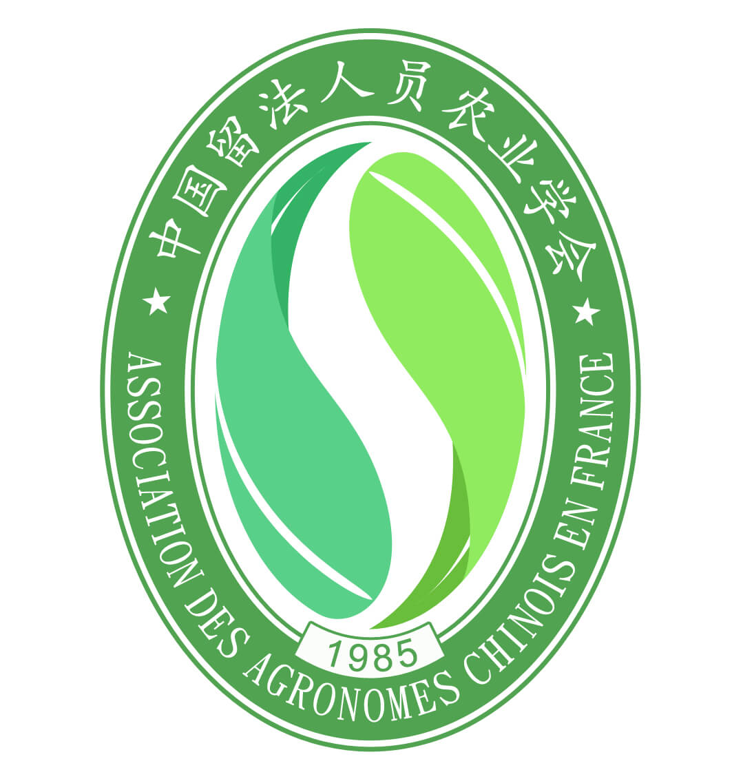 Logo AACF
